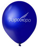 Королевский синий воздушный шарик